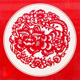中国民俗剪纸是吉祥的艺术